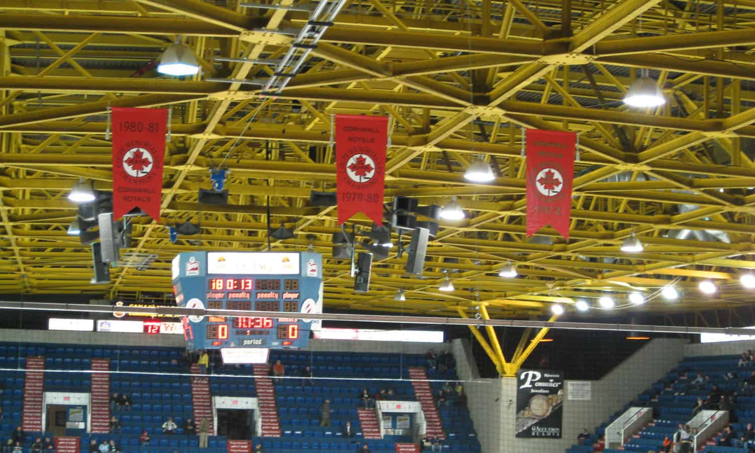Space-frame roof and Royals Memorial Cup banners